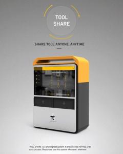 tool_share