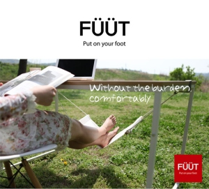 fuutimage1